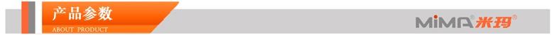 湖南荣洲机械设备有限公司,移动式亚博体育竞彩app下载亚博体育下载ios价格,湖南亚博体育竞彩app下载货梯,塑料托盘批发,固定式亚博体育竞彩app下载亚博体育下载ios,曲臂式亚博体育竞彩app下载亚博体育下载ios,汽车尾板,全电动叉车